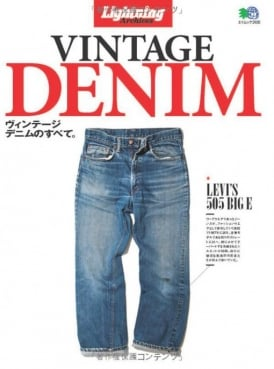 Lightning Archives Japanese Vintage Denim Magazine