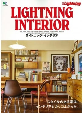 Lightning Magazine 145 Interior 2015