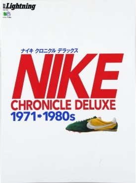 Lightning Magazine 150 Nike Chronicle Deluxe