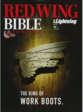 Lightning Magazine 156 Red Wing Bible