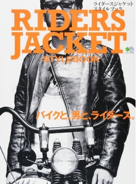 Lightning Magazine Riders Jacket Style