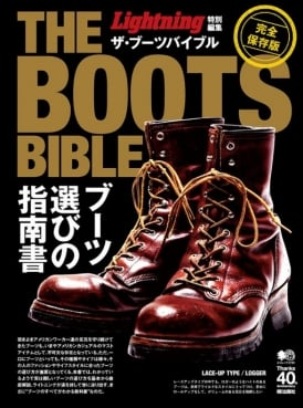 Lightning The Boots Bible Magazine