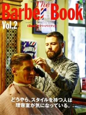 Lightning Archives The Barber Book Vol.2